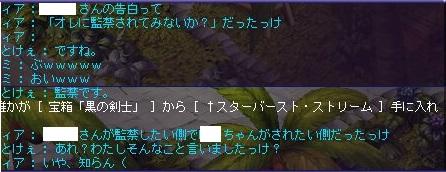 TWCI_2013_6_20_23_7_55.jpg