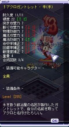 TWCI_2013_7_2_20_21_48.jpg