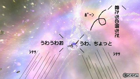 20130528222326.jpg