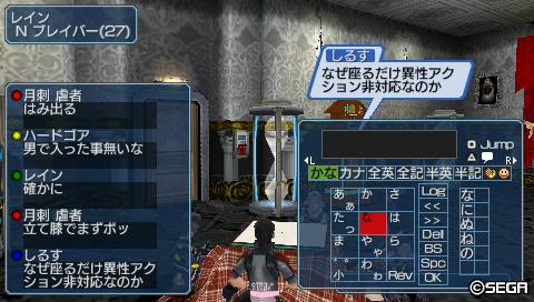 20130812004651.jpg