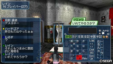 20130812005852.jpg