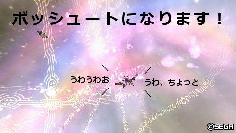 20131001212402.jpg