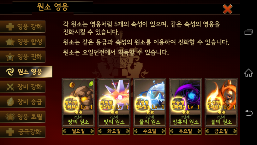 2014-12-04 01.42.03