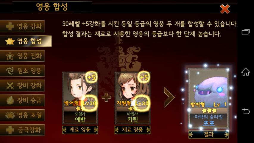 2014-12-04 01.41.35