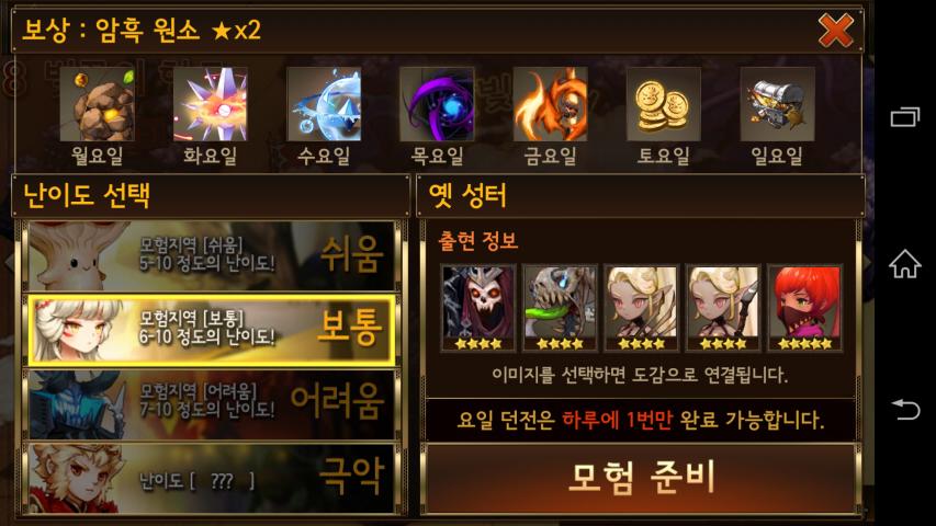 2014-12-04 01.43.54