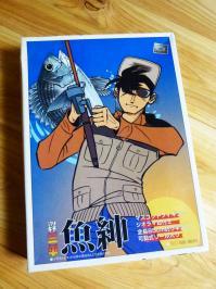 魚紳 アオシマ