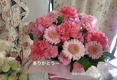 IMG_1594_20130512205333.jpg