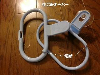 CIMG7335 - コピー