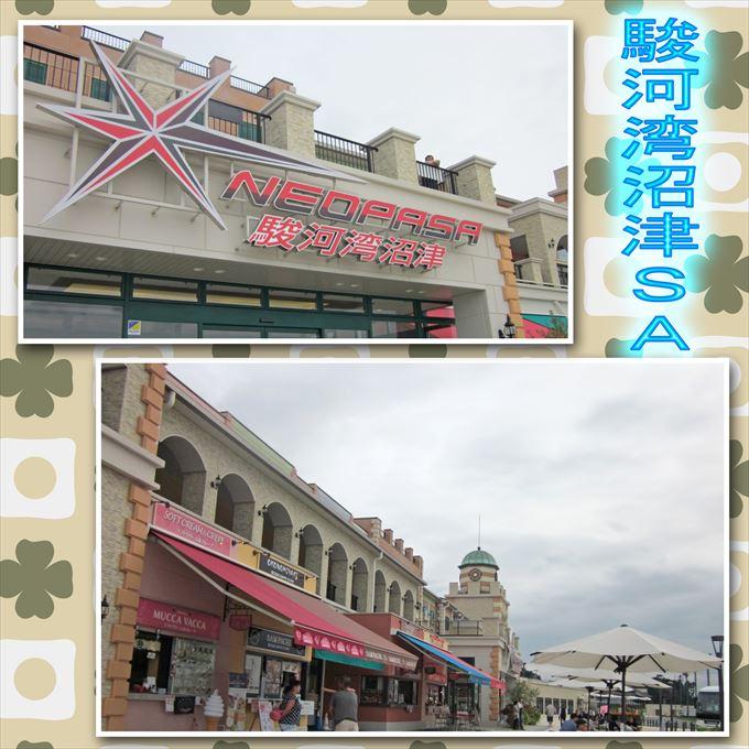 10_20131102215529527.jpg