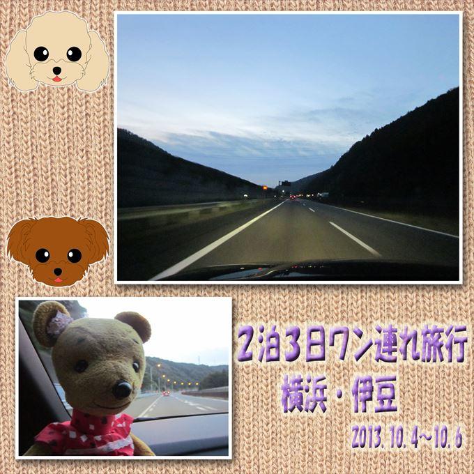 2_20131103204041ecb.jpg