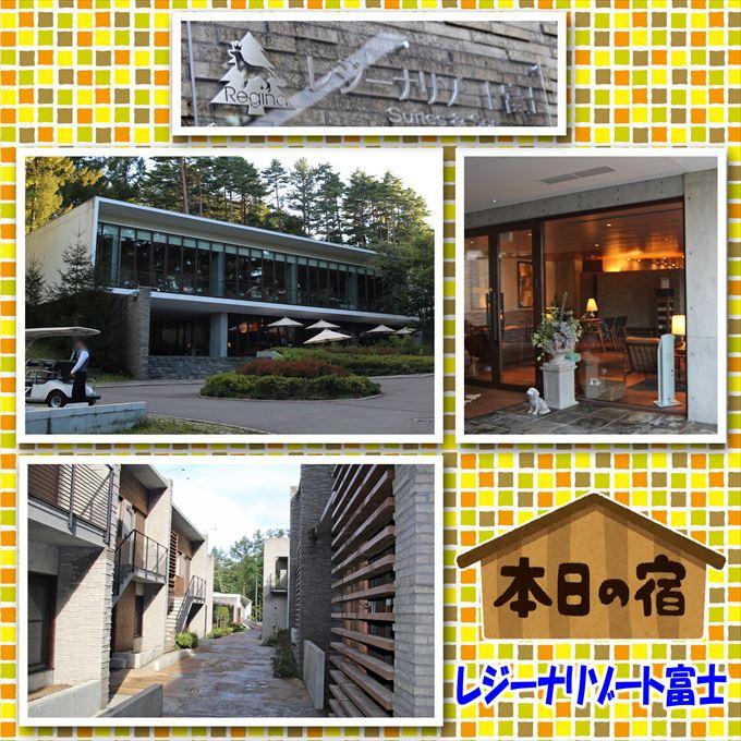 70_201411262005105f2.jpg