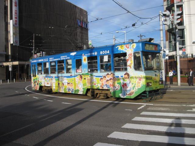 8000系 函館市電
