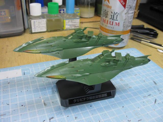 クリピテラ級航宙駆逐艦