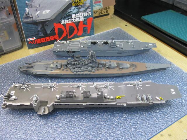 DDH183 いずも ペーパークラフトの5