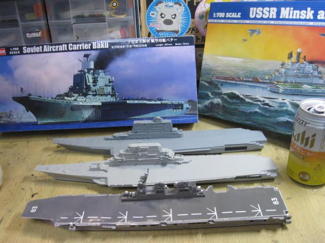 ソビエト海軍航空母艦 の2