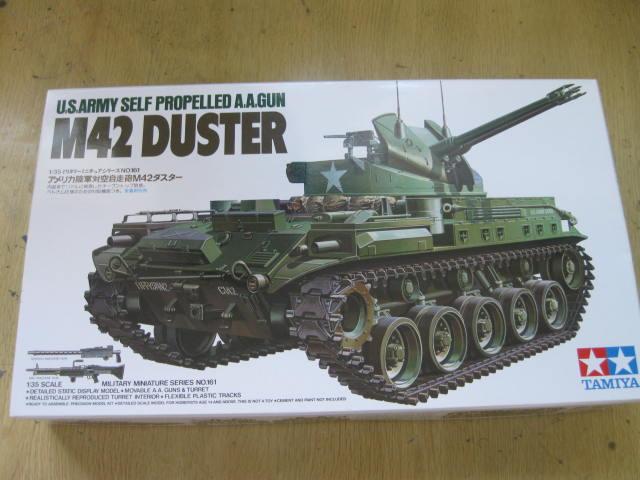 M42ダスター の1