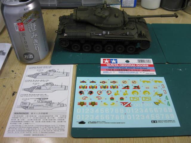 61式戦車 の4