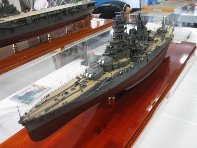 北の艦船模型展 第5回 の1