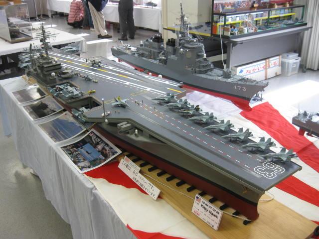 北の艦船模型展 第5回 の3