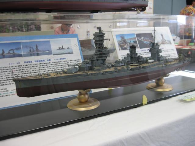 北の艦船模型展 第5回 の4
