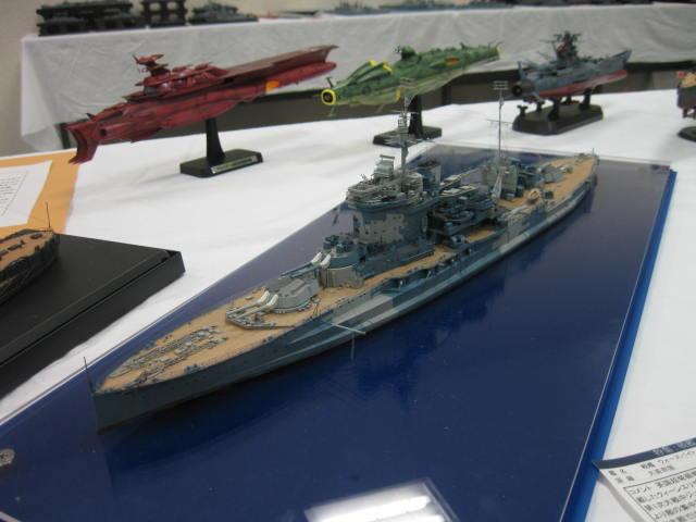 北の艦船模型展 第5回 の5