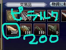 c0222002.jpg