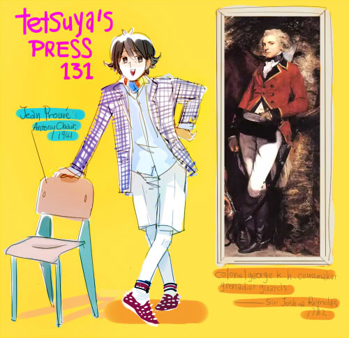 tetsuya press 131