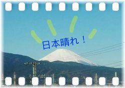 富士山12192-3