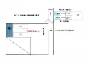 haichizu1.jpg