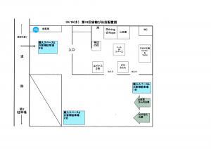 haichizu2.jpg