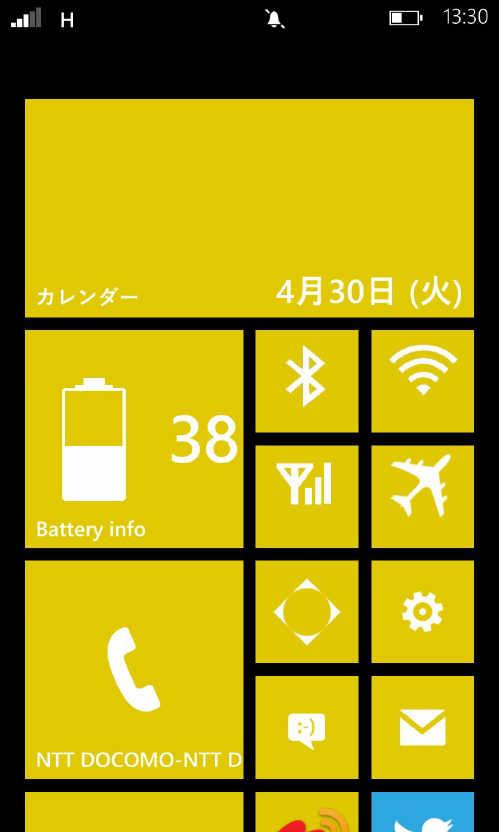 wp_ss_20130430_0003.jpg