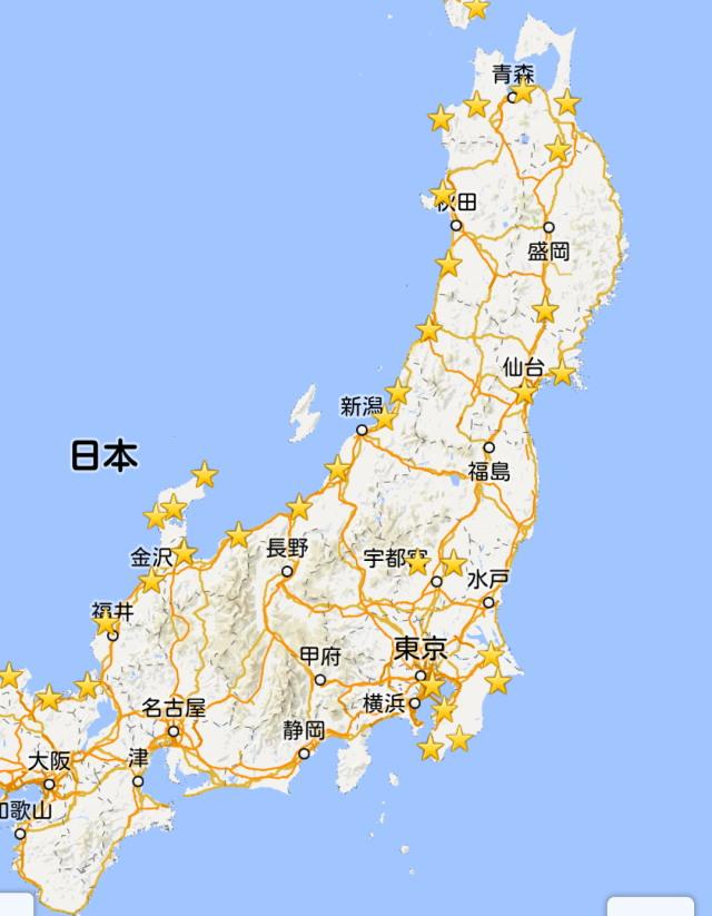 Screenshot-higasinihon-2.jpg