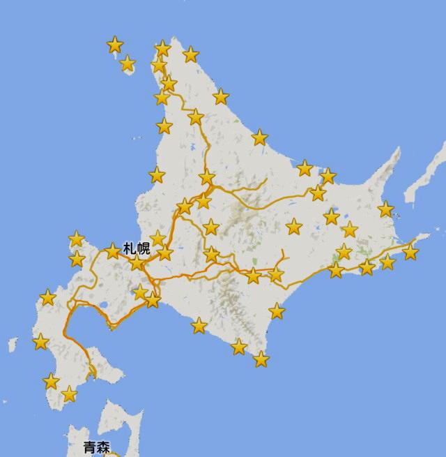 Screenshot-hokaidou-syukuhaku-3.jpg