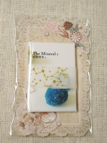 2013703_minebook1.jpg