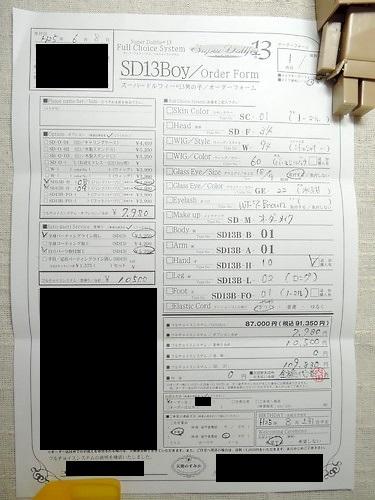 order1a.jpg