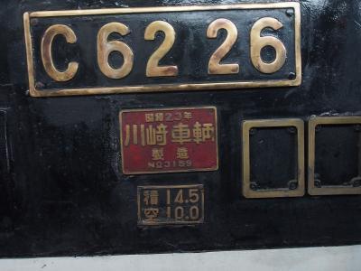 P5288739.jpg