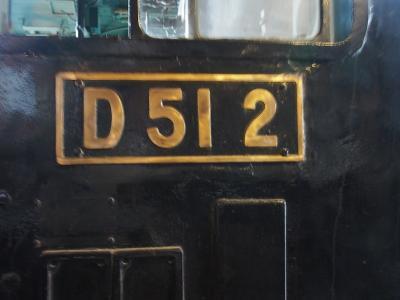 P5288740.jpg