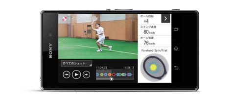 playlog-videoplayback-sp.jpg