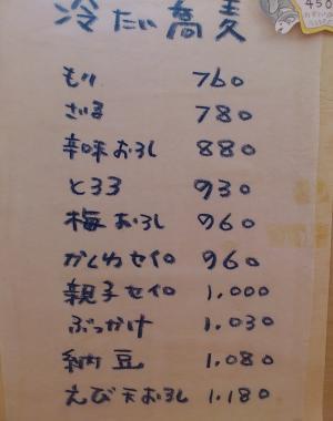 DSC_1146繧√↓繧・シ舌◆縺ヲ_convert_20130331113406