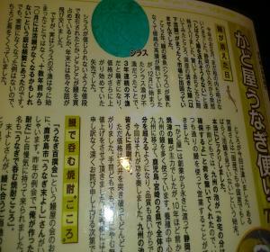 DSC_1288縺阪§_convert_20130428172043