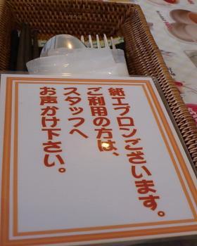 1368333510479縺医・繧阪s_convert_20130526211440