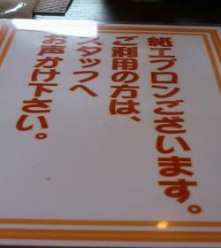 1382591051075縺医・繧阪s縺溘※_convert_20131025153912