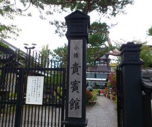 DSC_2297縺阪・繧薙°繧点convert_20131028220634