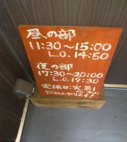 DSC_1899_convert_20130902181443.jpg