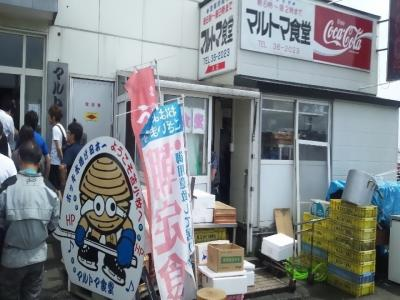 marutoma+syokudou_convert_20130819132039.jpg