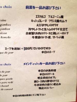 menu--------_convert_20130505142835.jpg