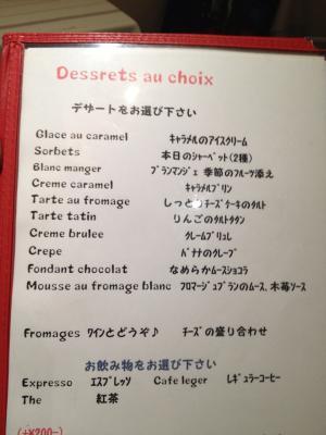 menu2nuuuuuuu_convert_20130505142753.jpg