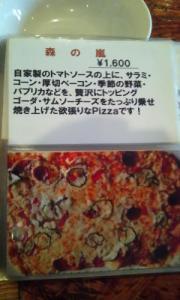 mori+menu_convert_20130518125014.jpg