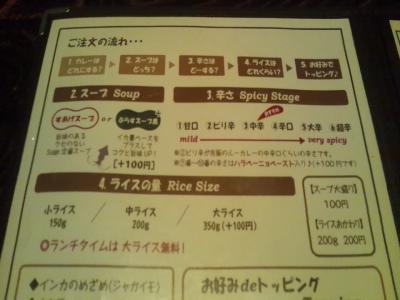 suage+menu1_convert_20131016215044.jpg