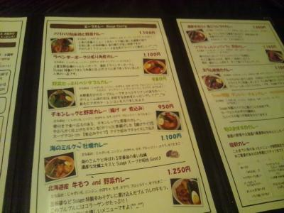 suage+menu22_convert_20131016215101.jpg